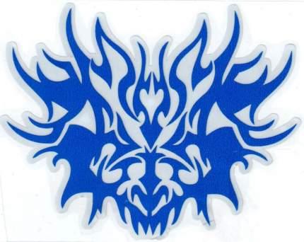 Наклейка светоотражающая Mashinokom  Морда дракона синяя NKT 0523