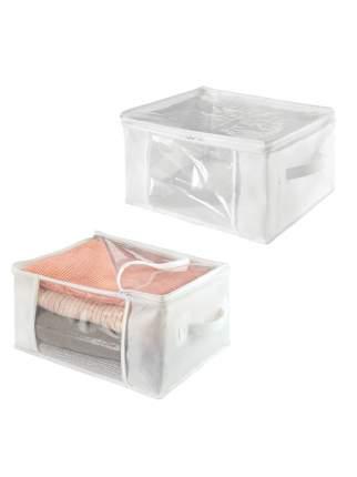 Короб складной Zipper на молнии для хранения вещей 2 штуки 40х30х20см