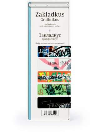 Закладкус Граффитикус
