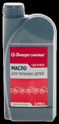Масло Энергомаш СЦЭ-0101А для цепей бензопил