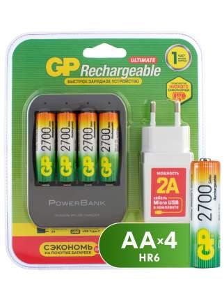 Зарядное устройство GP HSPBA + аккумуляторы АА (HR6) 2700 мАч, 4 шт