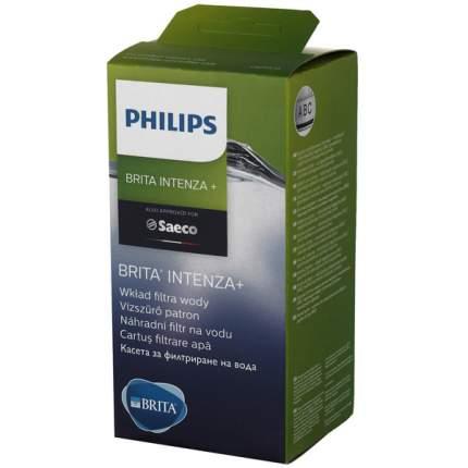Картридж фильтра для воды Brita Intenza+ Saeco CA6702/00