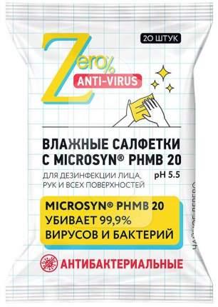 Антибактериальные влажные салфетки Zero для лица рук и других поверхностей 20 шт