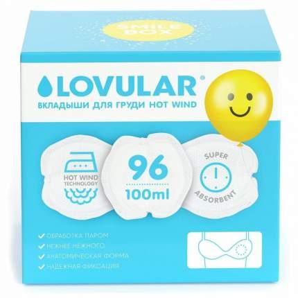 Вкладыши лактационные для груди Lovular HOT WIND, 96 шт.