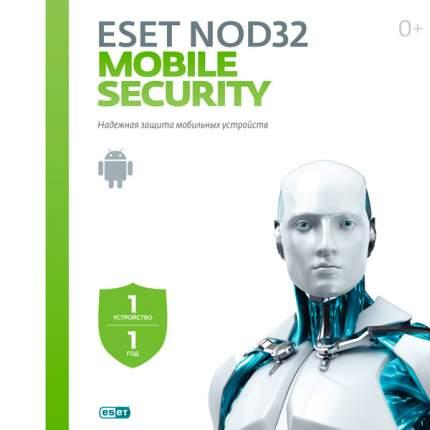Антивирус Eset NOD32 Mobile Security для Android 1 год/1 мобильное устройство
