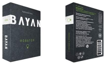 Презервативы Bayan с ребрами и точками Новатор 3 шт.
