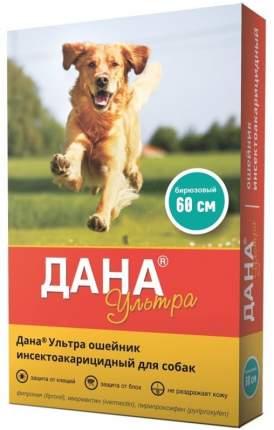 Ошейник для собак против блох, клещей APICENNA Дана Ультра зеленый, 60 см