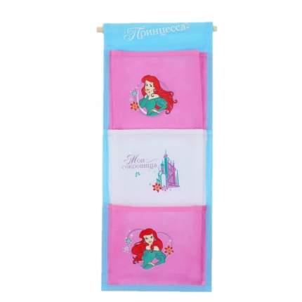 Кармашки настенные Disney Принцесса Русалочка, 45х18 см