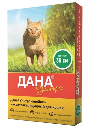 Ошейник для кошек против блох, клещей APICENNA Дана Ультра зеленый, 35 см