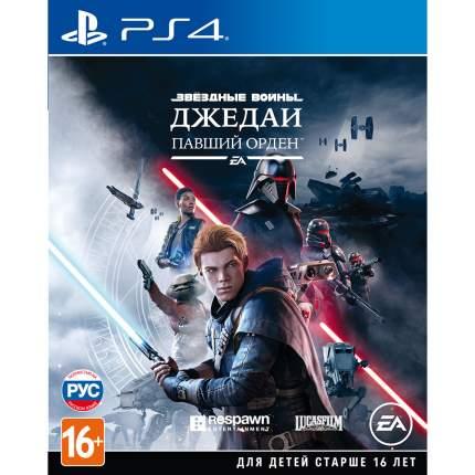 Игра Звёздные Войны Джедаи: Павший Орден для PlayStation 4
