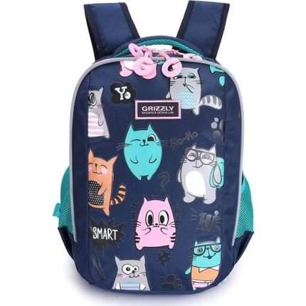 Рюкзак детский Grizzly для девочек темно-синий RG-969-2