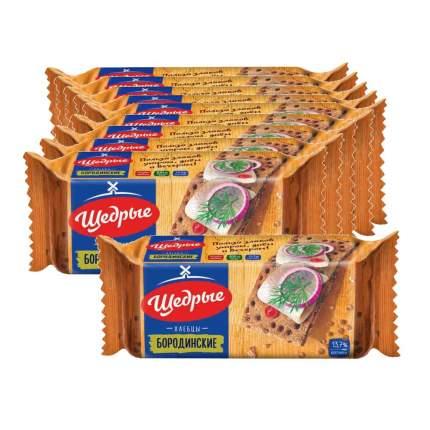 ЩЕДРЫЕ хлебцы Бородинские 100г 10 упаковок