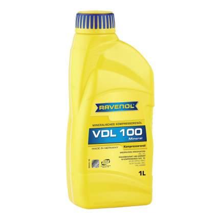Компрессорное масло RAVENOL Kompressorenoel 1л 1330100-001-01-999