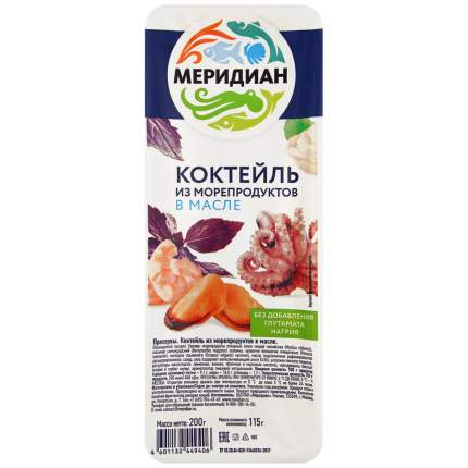 Коктейль мехико в масле из морепродуктов с пряностями 200 г меридиан