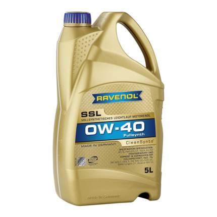 Моторное масло Ravenol Super Synthetik Oel SSL SAE 0W-40 5л