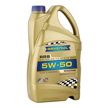 Моторное масло Ravenol Racing Rally Synto SAE 5W-50 4л