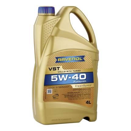 Моторное масло Ravenol VST SAE 5W-40 4л