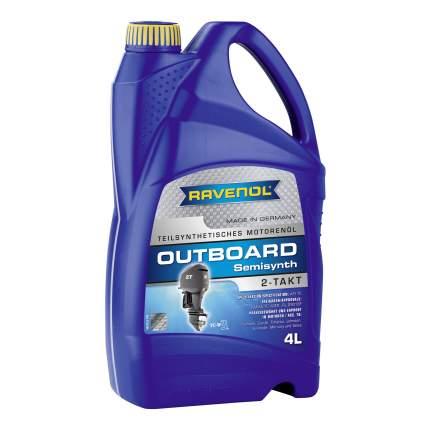 Моторное масло Ravenol Outboardoel 2T teilsynth 5W-30 4л