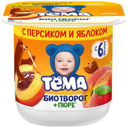 Биотворог тема бзмж с 6 мес персик/яблоко жир. 2,5 % 100 г пл/ст данон россия