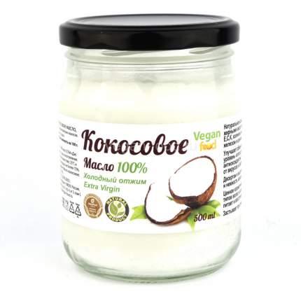 Кокосовое масло Extra Virgin Vegan food 100% натуральное холодный отжим 500 мл