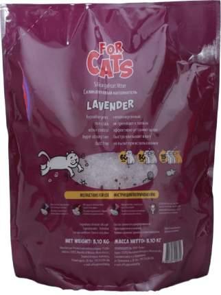Впитывающий наполнитель для кошек For Cats силикагелевый, лаванда, 3.16 кг, 8 л