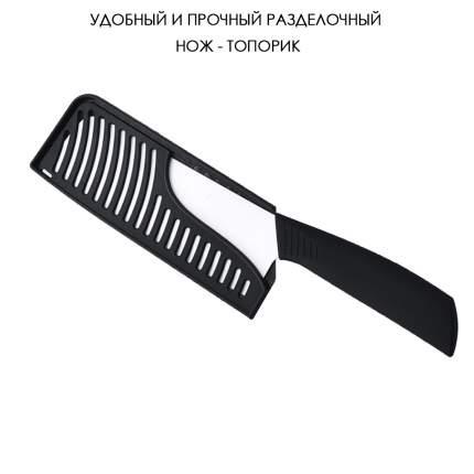 KA-KNF-05 Нож-топорик керамический, белая керамика, цвет черный, 27х1,5х5,5 см