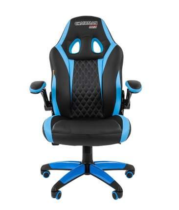 Игровое кресло CHAIRMAN game 15 00-07022779, голубой/черный