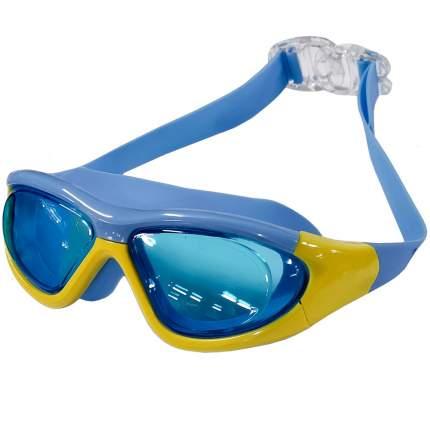 B31536-5 Очки для плавания взрослые полу-маска (Сине/Желтый)
