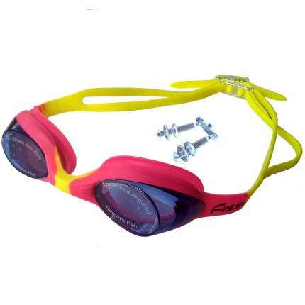 R18165 Очки для плавания (розовые-фиолетовые)