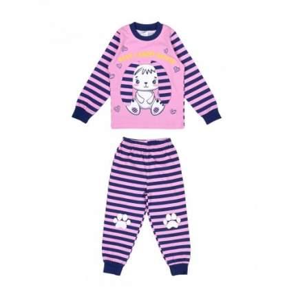 Пижама для девочек Bonito kids, цв. синий, р.122