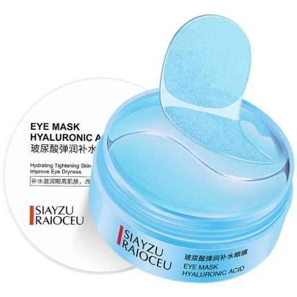 Патчи гидрогелевые для области вокруг глаз Eye Mask Hyaluronic Acid SIAYZU RAIOCEU 60 шт