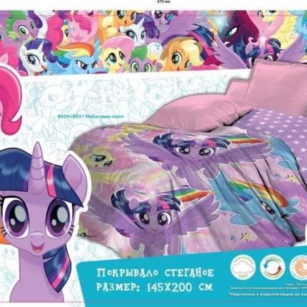 "Покрывало стеганое Непоседа ""My Little Pony"" (145х200 см, рисунок: Небесные пони)"