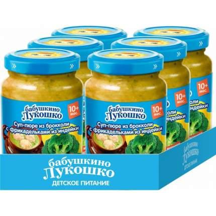Суп-пюре Бабушкино лукошко брокколи с фрикадельками из индейки 190 г 6 шт.