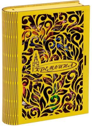 Конфеты ассорти Кремлина курага и чернослив шоколадные Книга резная 600 г