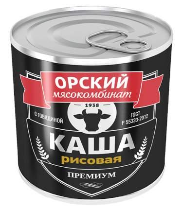 Каша рисовая с говядиной Орский мясокомбинат Премиум 250 г