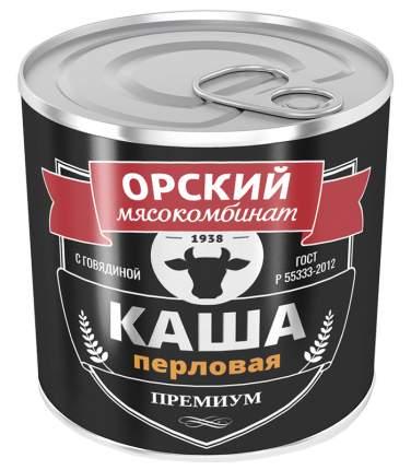 Каша перловая Орский мясокомбинат с говядиной Премиум 250 г