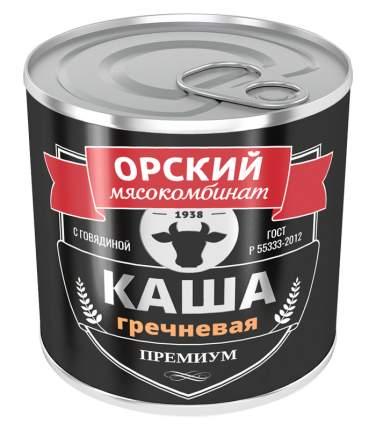 Каша гречневая Орский мясокомбинат с говядиной Премиум 250 г