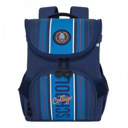 Школьный ранец Grizzly для мальчика, синий/оранжевый