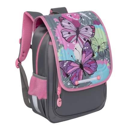 Школьный ранец Grizzly для девочки, серый