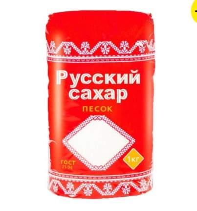 Сахар-песок Русский 1 кг