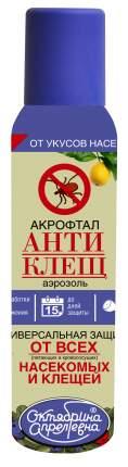 Антиклещ аэрозоль от насекомых Акрофтал Октябрина Апрелевна