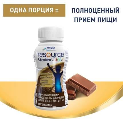 Смесь Юниор Resource Clinutren Junior со вкусом шоколада 200 мл