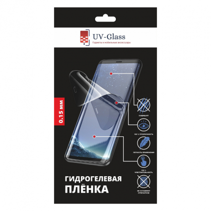 Гидрогелевая пленка UV-Glass для Xiaomi Mi 10 Lite 5G
