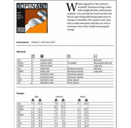 Струны для скрипки Thomastik Dominant 135 4/4