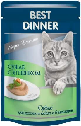 Влажный корм для кошек Best Dinner Мясные деликатесы, суфле c ягненком, 24шт по 85г