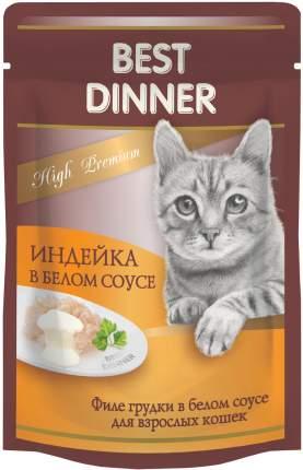 Влажный корм для кошек Best Dinner High Premium, c индейкой в белом соусе, 24шт по 85г