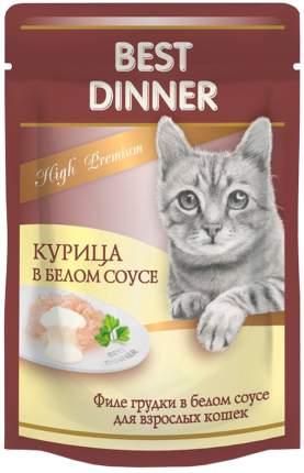 Влажный корм для кошек Best Dinner High Premium, c курицей в белом соусе, 24шт по 85г