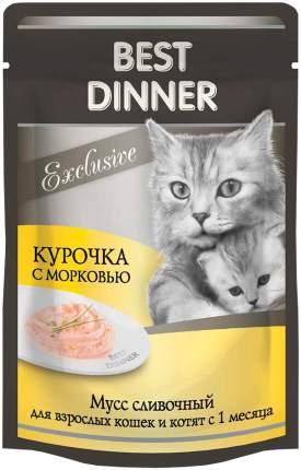 Влажный корм для кошек Best Dinner Exclusive сливочный мусс с курицей морковью 24шт по 85г
