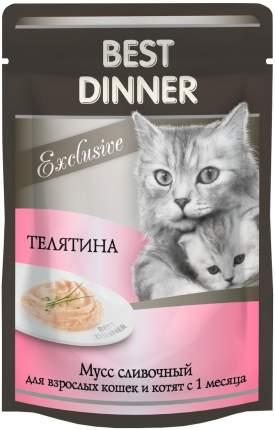 Влажный корм для кошек Best Dinner Exclusive, сливочный мусс с телятиной, 24шт по 85г