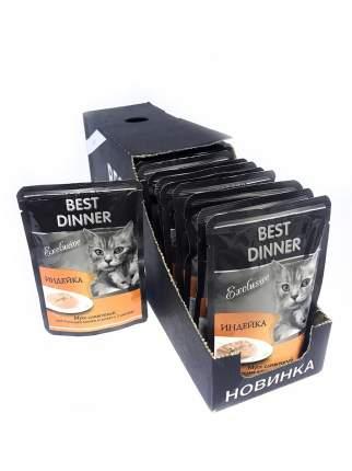Влажный корм для кошек Best Dinner Exclusive, сливочный мусс с индейкой, 24шт по 85г